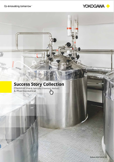 Yokogawa Success Story - Chemical and Pharmaceutical